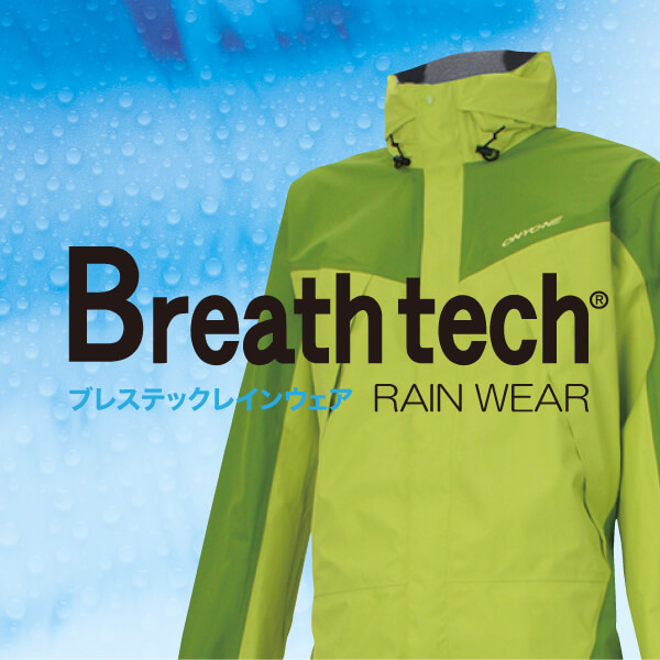 ONYONE Breathtech Rainwear
