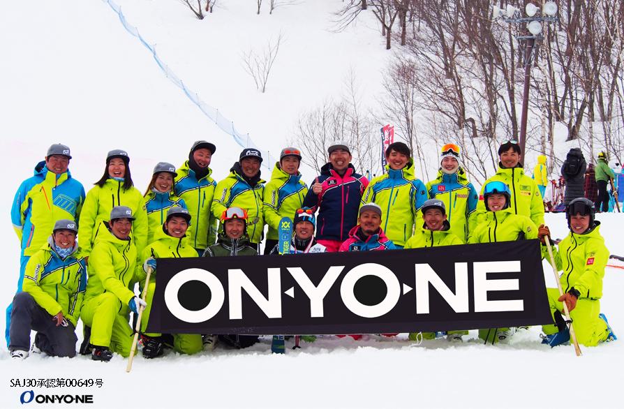 第55回全日本スキー技術選大会