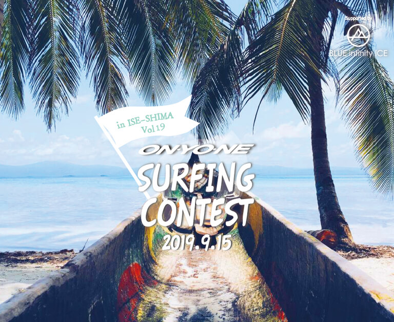 ONYONE CUP SURFING CONTEST VOL.18 in 伊勢志摩