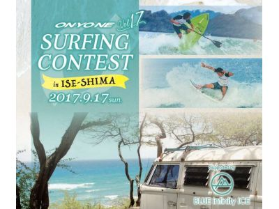 ONYONE CUP SURFING CONTEST VOL.17 in 伊勢志摩