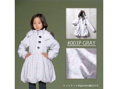 GRAY2(003P)
